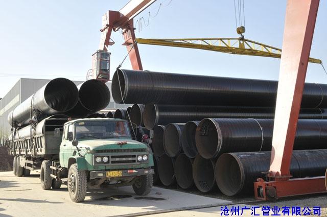 案例展示 3PE防腐钢管发货