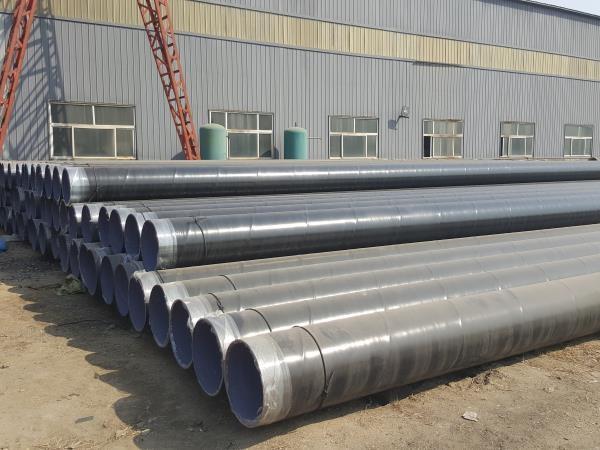 TPEP防腐钢管销售
